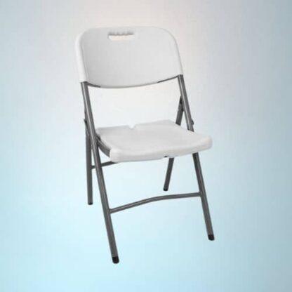 Chaises blanches de Réception